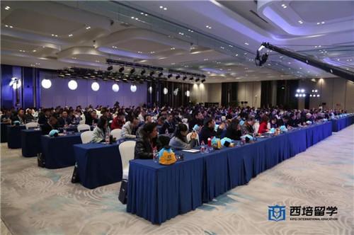 中乌文化国际交流峰会特别专题!