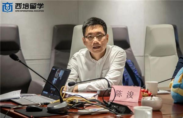 浙江树人大学副校长陈浚